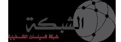الشبكة Logo