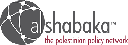 Al-Shabaka: The Palestinian Policy Network