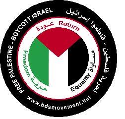 bds-sticker2009_0