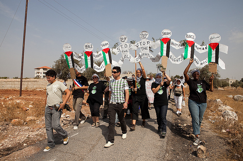 Photo of Palestinian demonstration