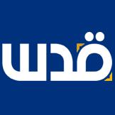 QudsN logo