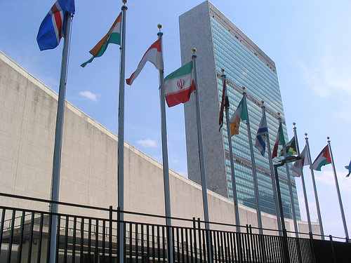 Photo of UN headquarters