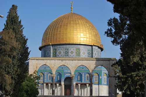 Photo of the Dome of the Rock