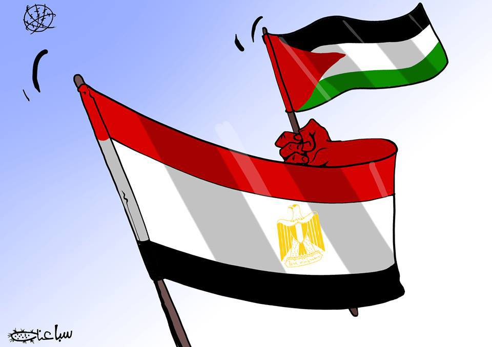 Cartoon of Egyptian and Palestinian flags