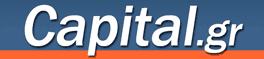 Capital.gr logo