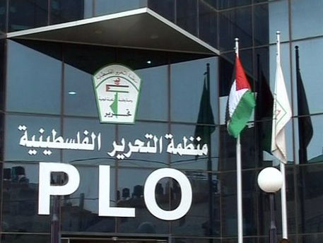 Photo of PLO building entrance