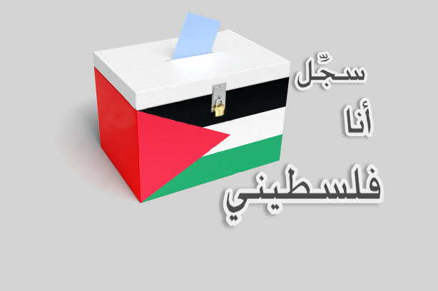 Illustration of ballot box