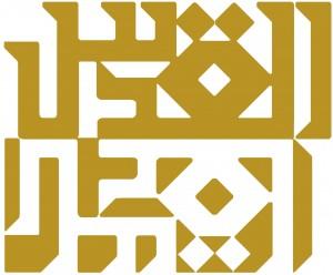 The Jerusalem Fund logo
