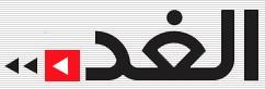 Al-Ghad logo