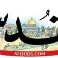 Al-Quds Logo