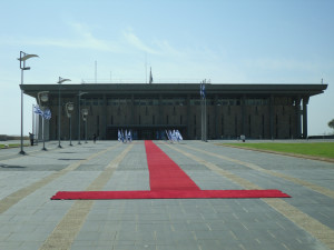 photo of Knesset building
