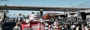 BDS protest in Oakland