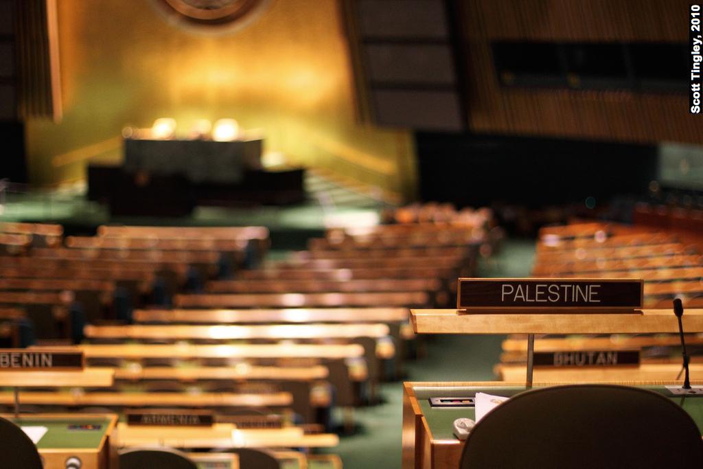 Palestine Statehood