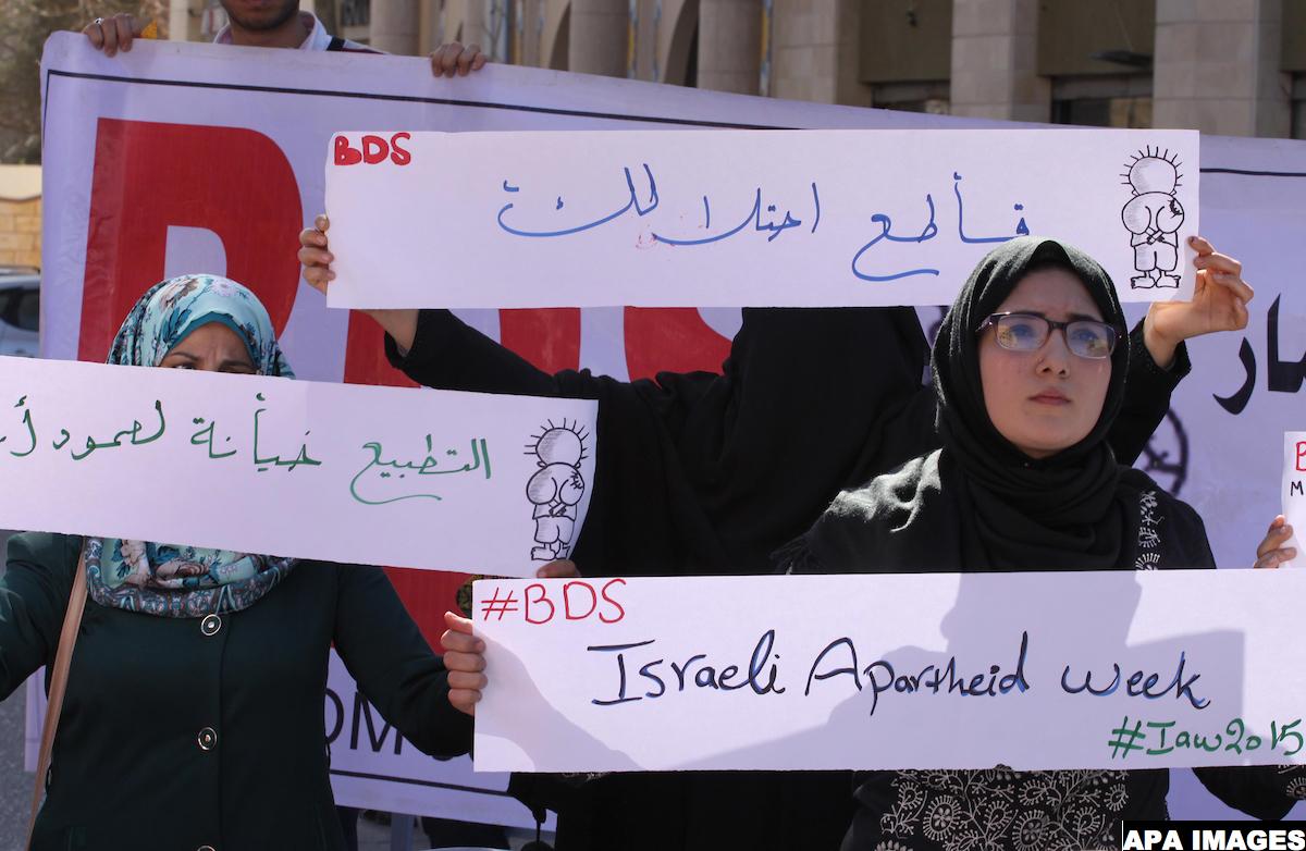 talking palestine
