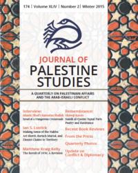 Journal for palestine studies