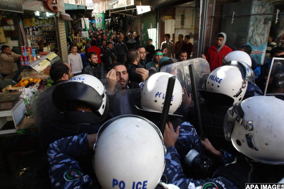Palestinian Israeli Security Coordination
