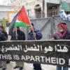 apartheid palestine israel