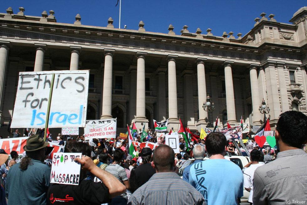 australia israel palestine melbourne