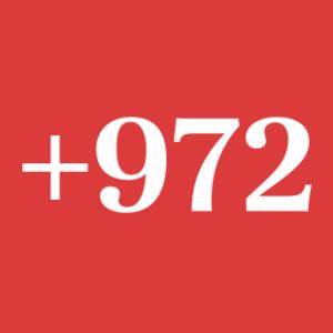 972 logo