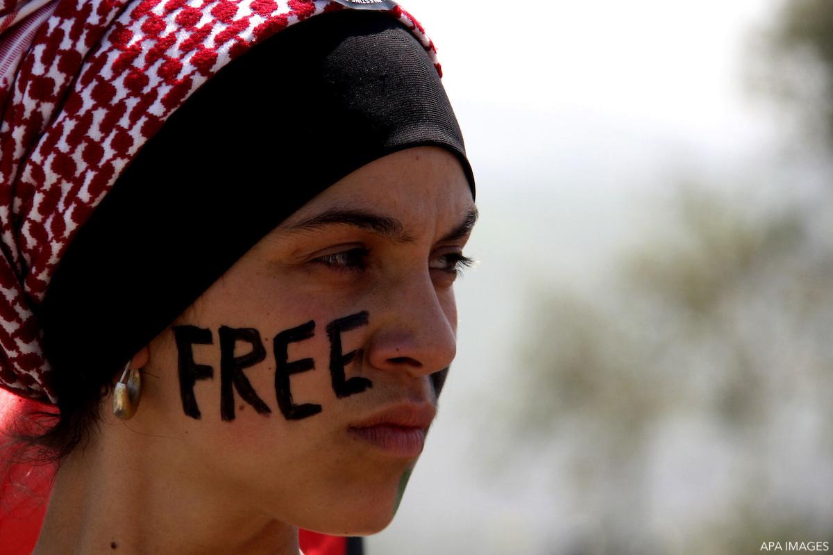 radical futures palestine