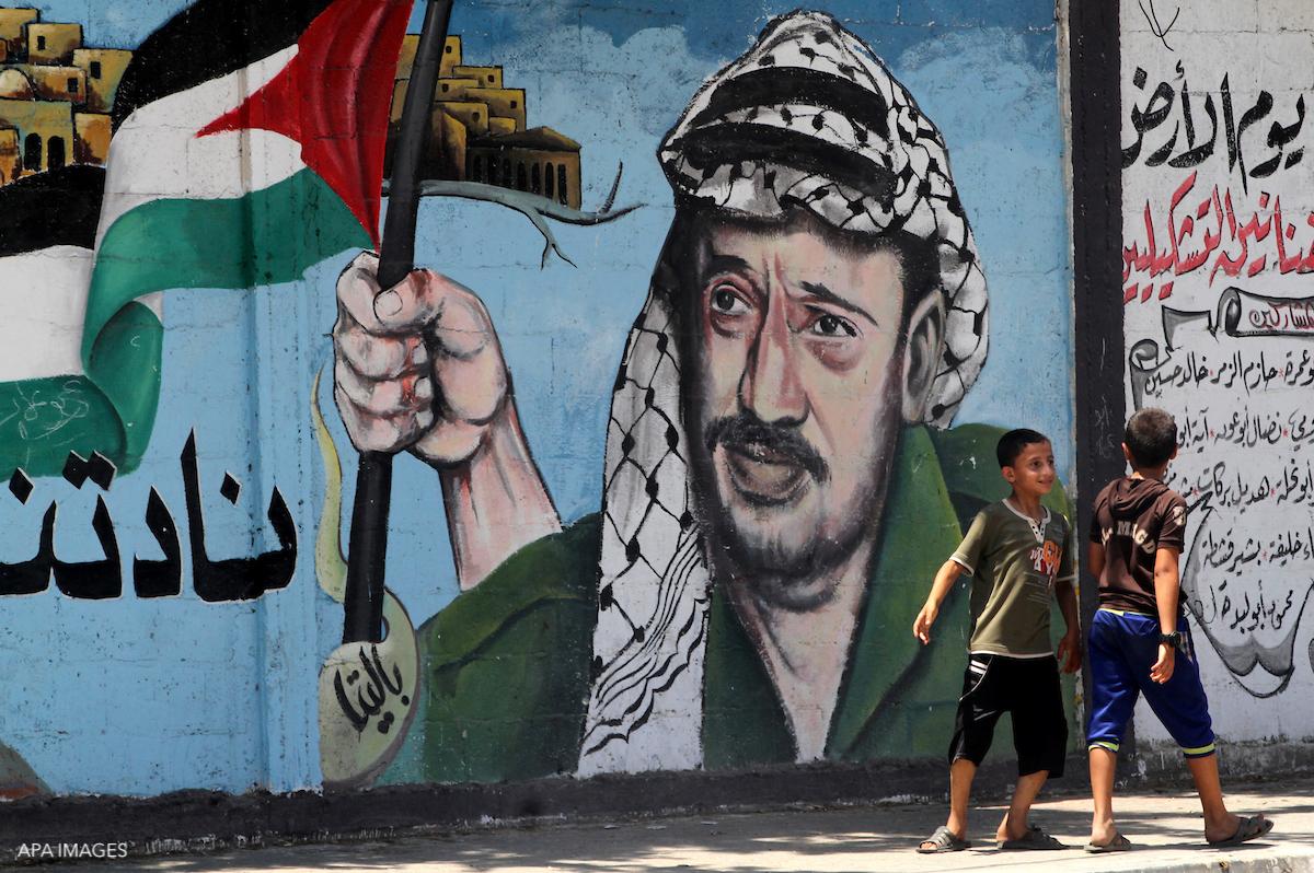 palestinian leadership