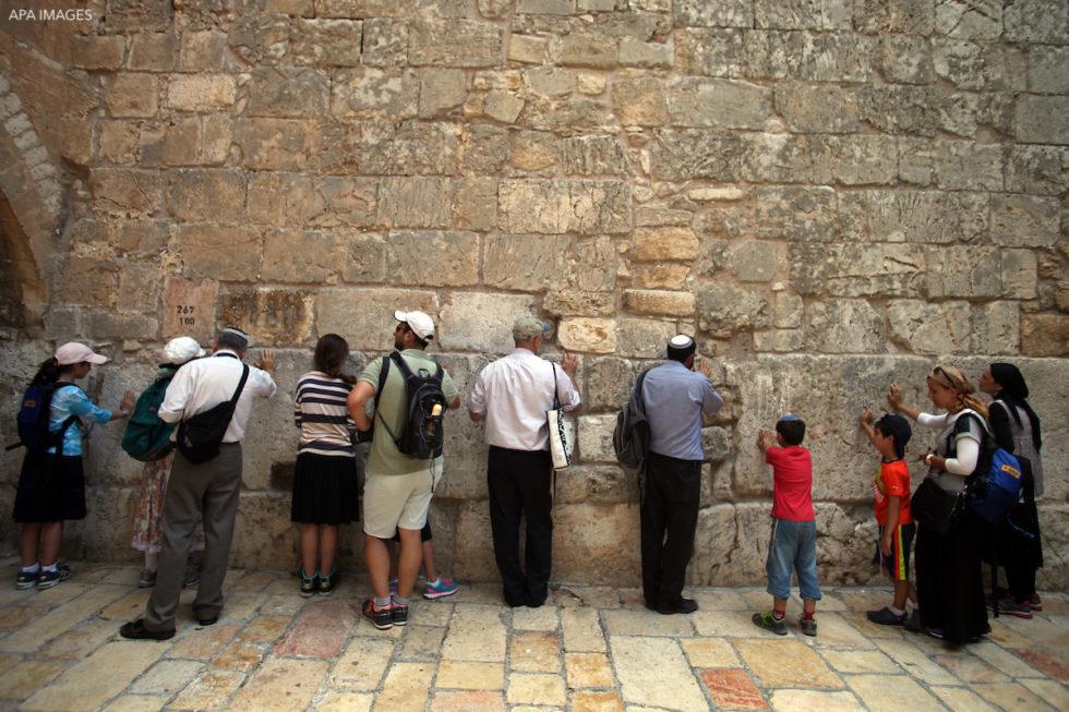 Israeli tourism jerusalem palestine
