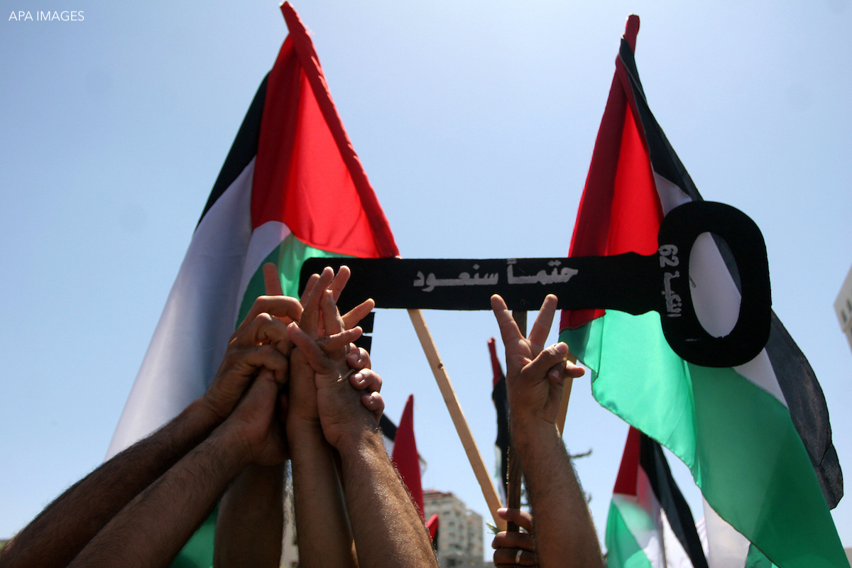Palestinian leadership PLO rally Nakba