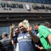 Palestine economy corruption
