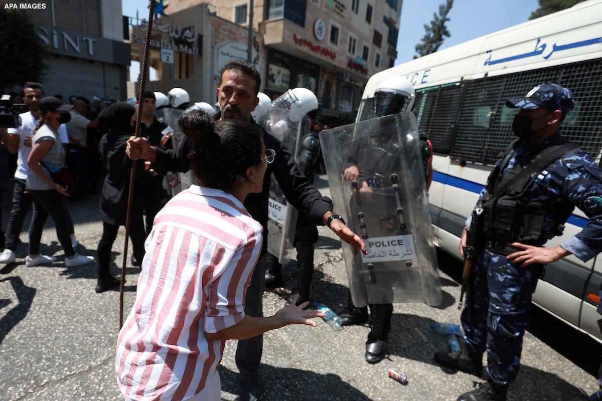 palestinian resistance